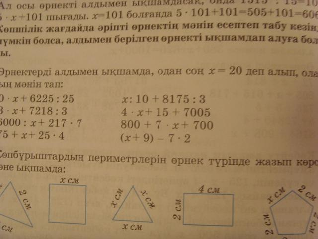 hello_html_m75730d73.jpg