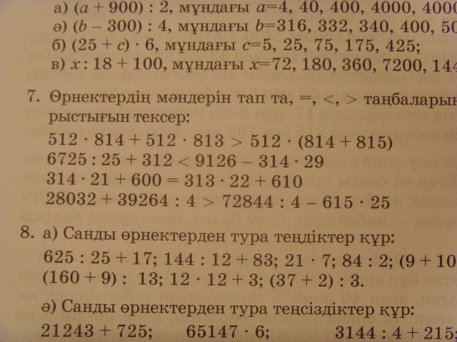 hello_html_m7c0cbf60.jpg