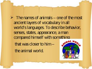 The names of animals – one of the most ancient layers of vocabulary in all w