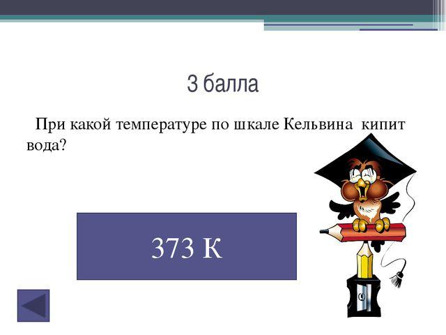 3 балла Что мешает учащемуся ЛИЦЕЯ, пойманному Светланой Владимировной во вре...