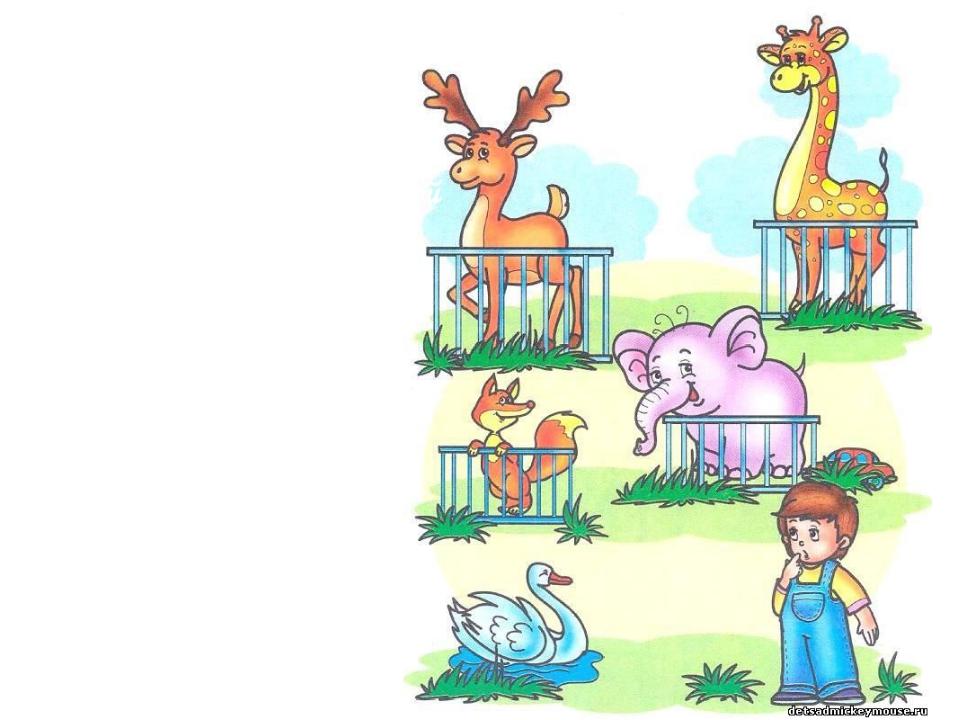Догадайся, кого видел в зоопарке Петя. У него есть хобот (Петя видел …слона)...