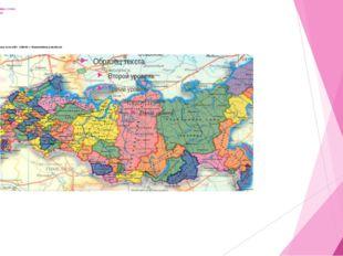 Урок окружающего мира, 2 класс. Тема : «Города России» Составитель: учитель н