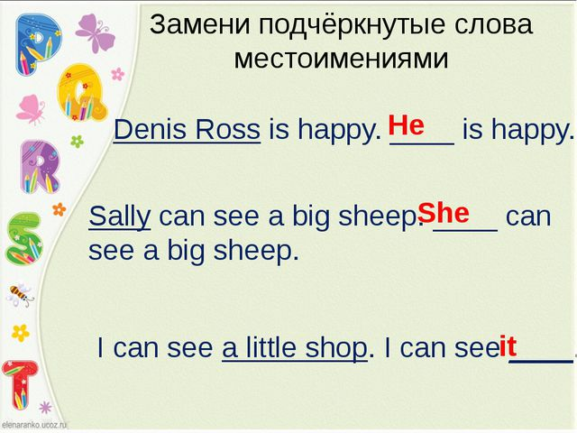 Замени подчёркнутые слова местоимениями Denis Ross is happy. ____ is happy. H...