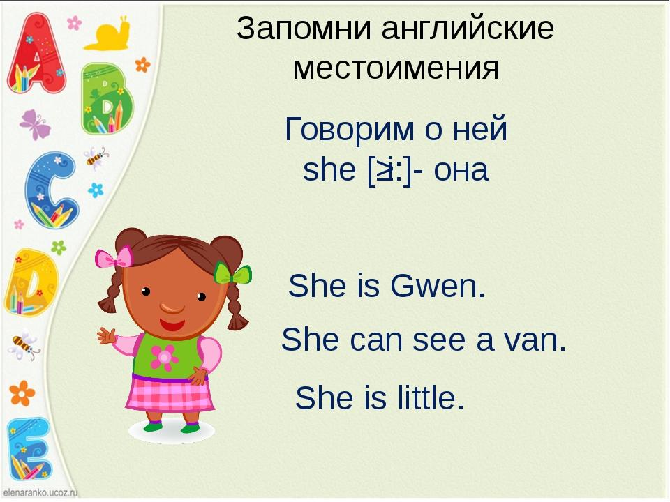 Русский язык Википедия