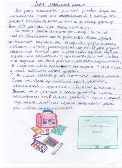 C:\Users\БВА\Pictures\img108.jpg