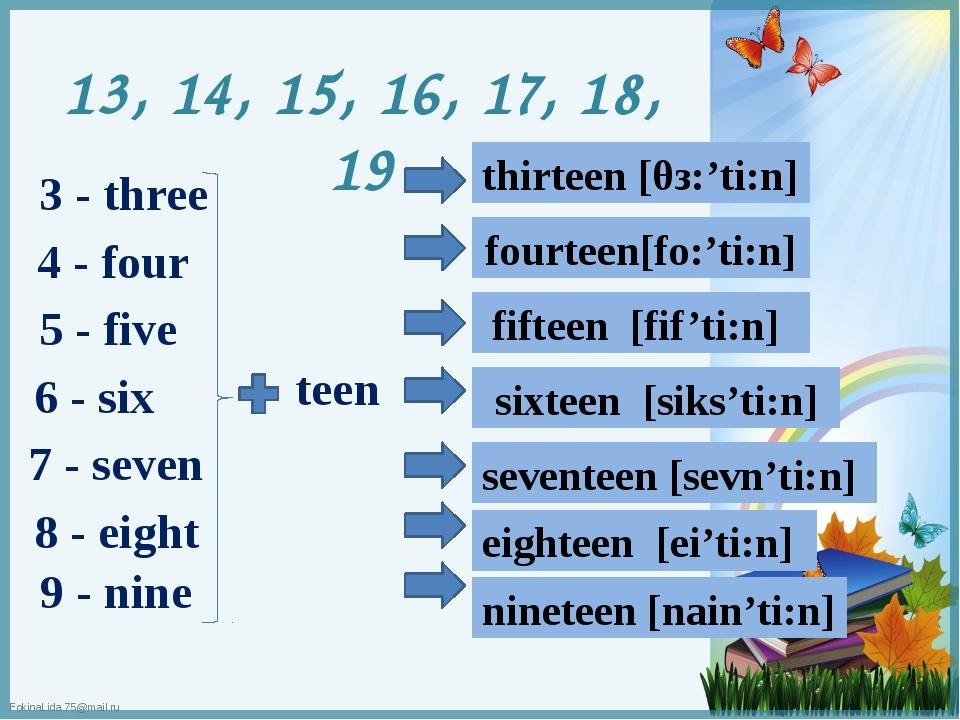 13, 14, 15, 16, 17, 18, 19 3 - three 4 - four 5 - five 6 - six 7 - seven 8 -...