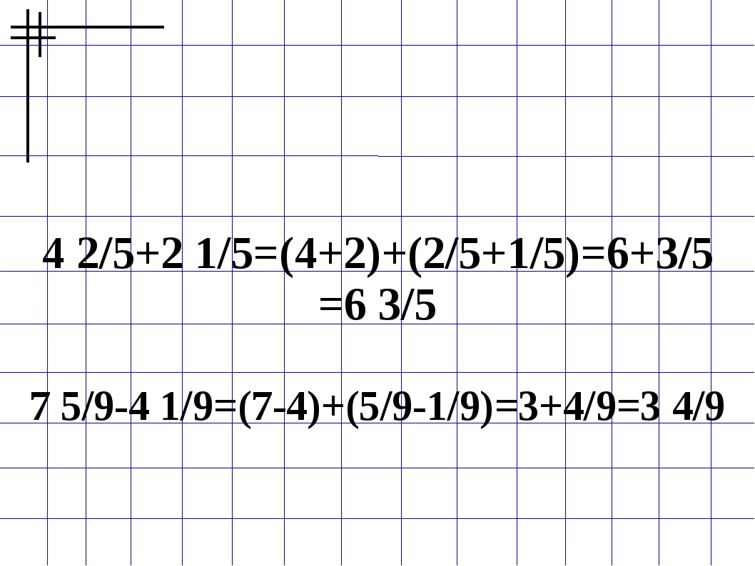 4 2/5+2 1/5=(4+2)+(2/5+1/5)=6+3/5 =6 3/5 7 5/9-4 1/9=(7-4)+(5/9-1/9)=3+4/9=3...