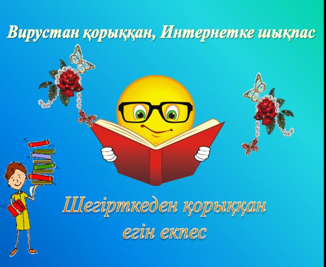 hello_html_m15e154bb.png