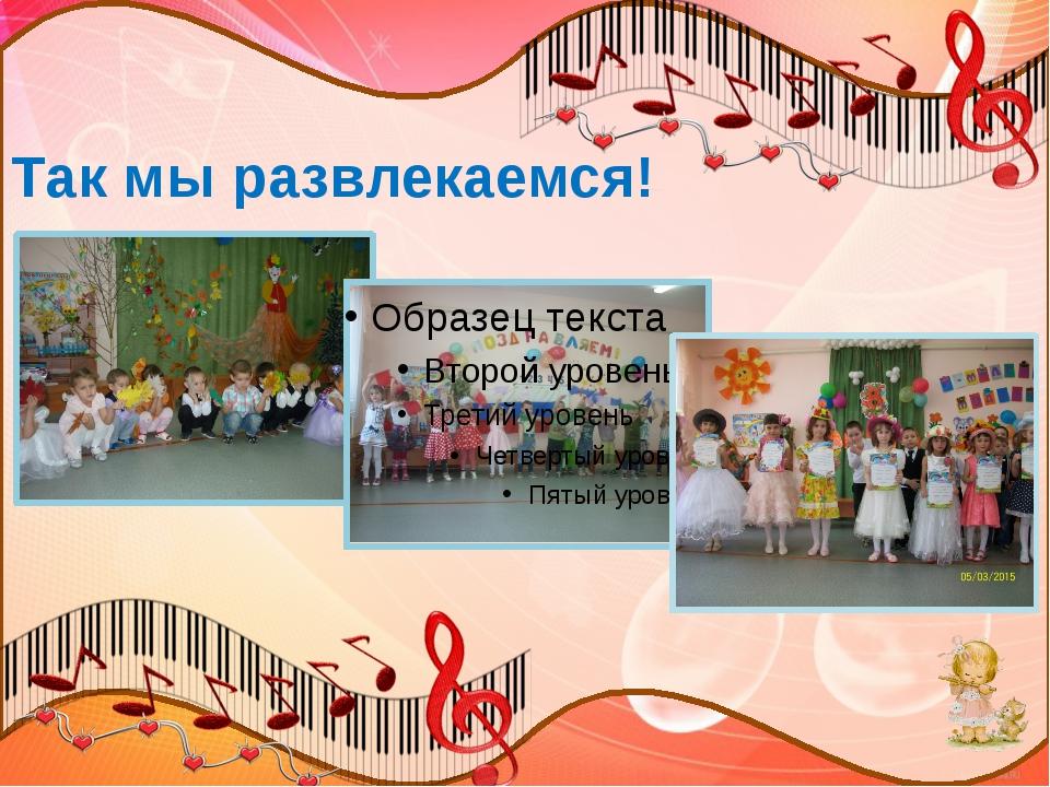 Визитку музыкального зала составила музыкальный руководитель перепелицына елена юрьевна