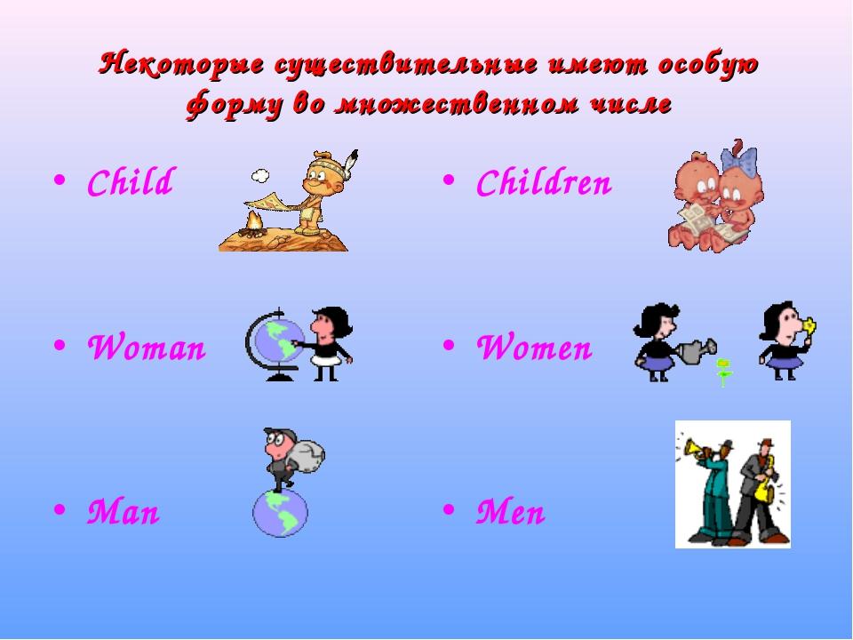 Некоторые существительные имеют особую форму во множественном числе Child Wom...