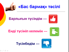 hello_html_2ed2accb.png