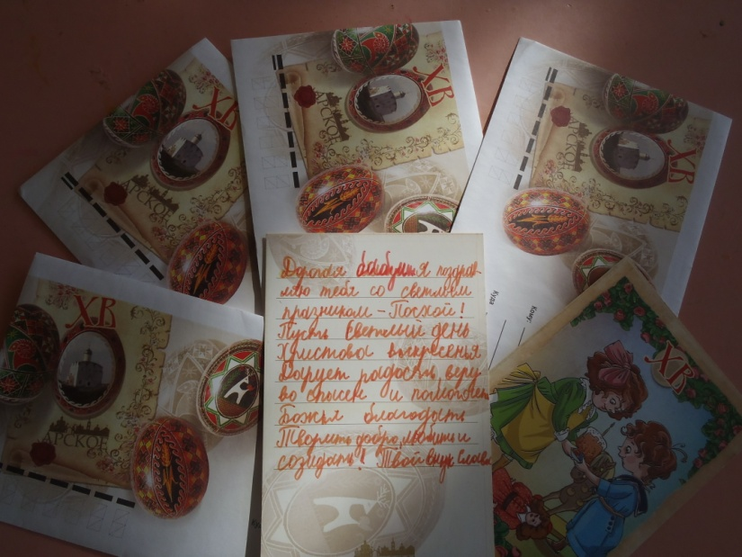 C:\Documents and Settings\user\Рабочий стол\Открытки Арское\P4109825.JPG