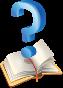 D:\картинки\рисунки\знания\запитання 3.png