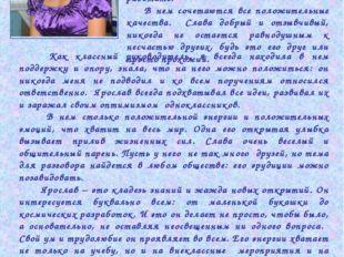 Классный руководитель в 5,6, и 7 классе Гришина (Коняшкина) Татьяна Васильевн