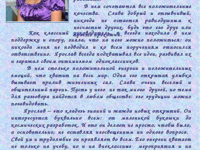 Классный руководитель в 5,6, и 7 классе Гришина (Коняшкина) Татьяна Васильевн...