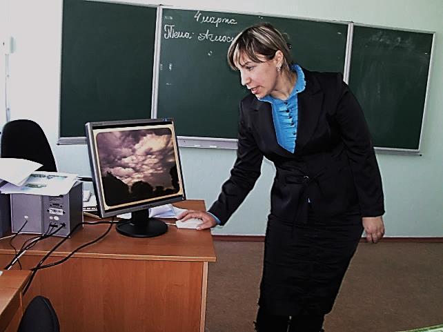 D:\География\6 кл\Урок географии-6 кл-2011\PIC_0018.JPG