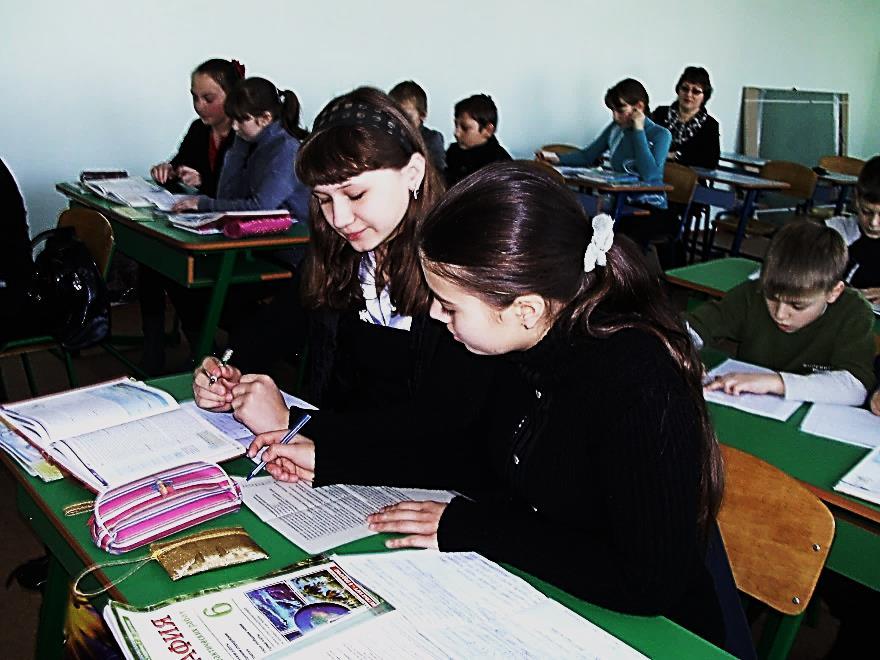 D:\География\6 кл\Урок географии-6 кл-2011\PIC_0006.JPG