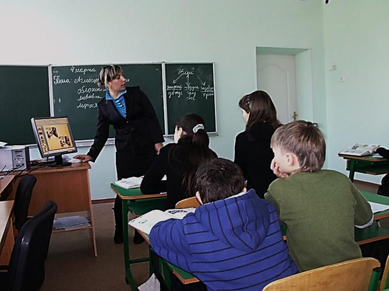D:\География\6 кл\Урок географии-6 кл-2011\PIC_0029.JPG