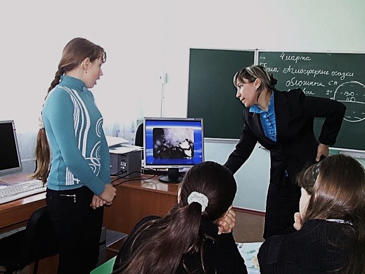 D:\География\6 кл\Урок географии-6 кл-2011\PIC_0042.JPG