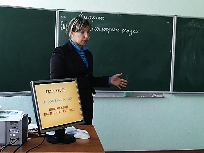 D:\География\6 кл\Урок географии-6 кл-2011\PIC_0016.JPG