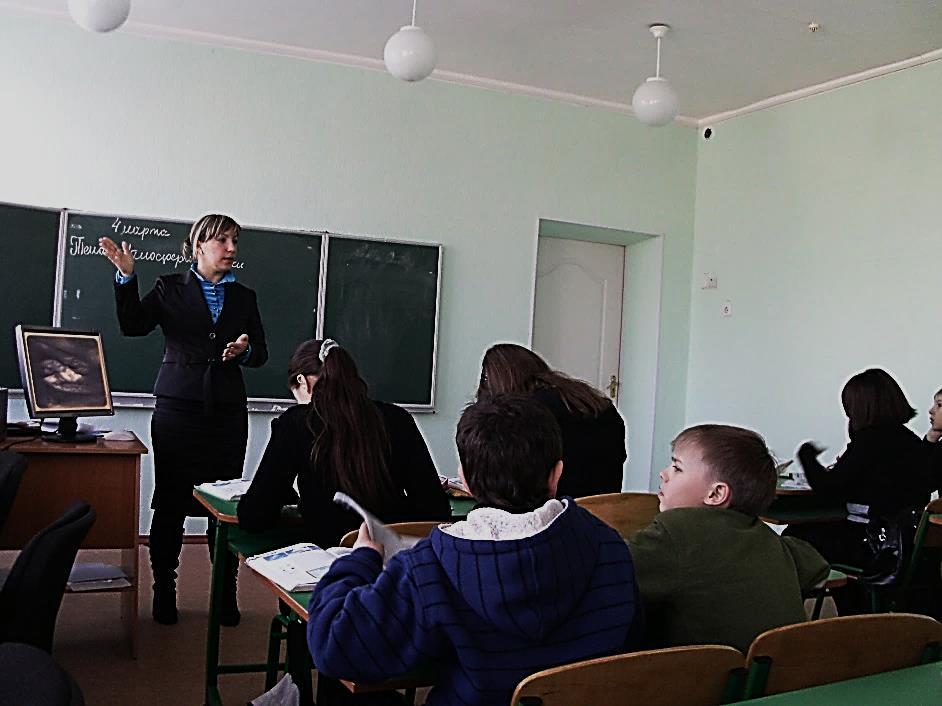 D:\География\6 кл\Урок географии-6 кл-2011\PIC_0024.JPG