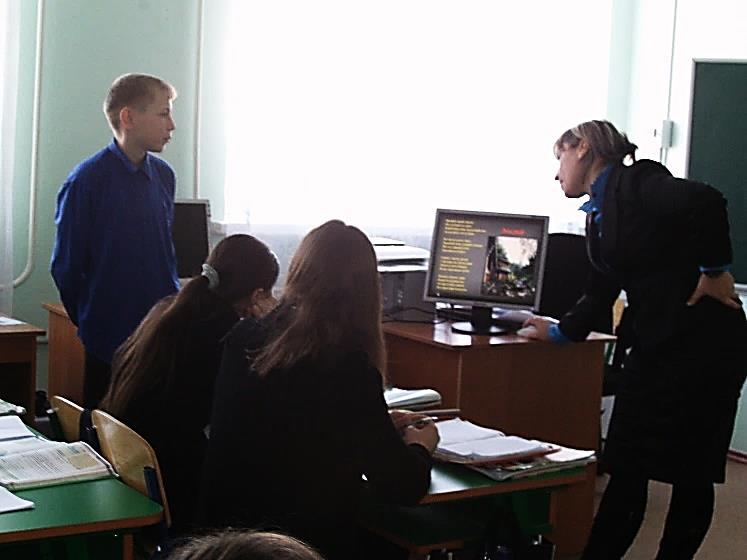 D:\География\6 кл\Урок географии-6 кл-2011\PIC_0039.JPG