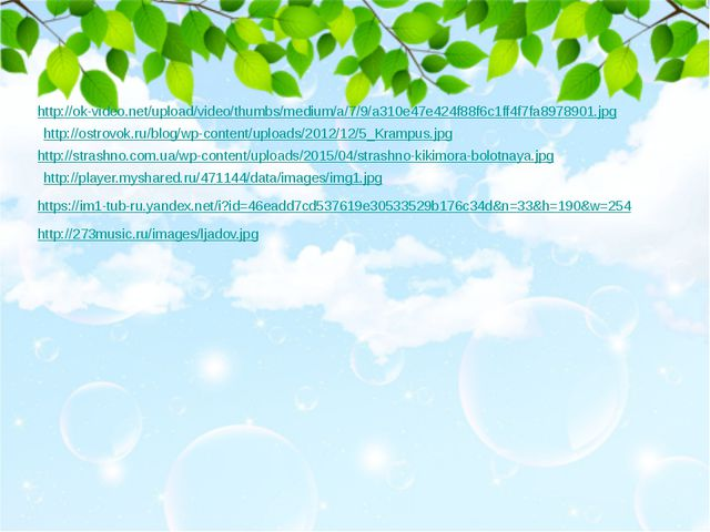 http://player.myshared.ru/471144/data/images/img1.jpg https://im1-tub-ru.yand...