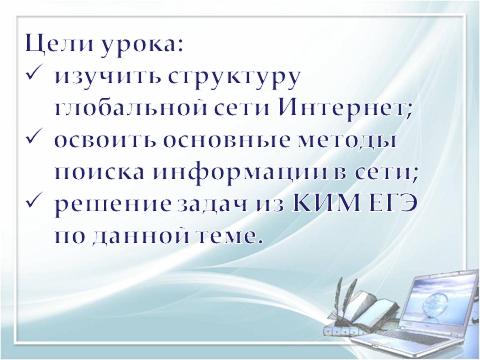 hello_html_m1b7f7c46.png