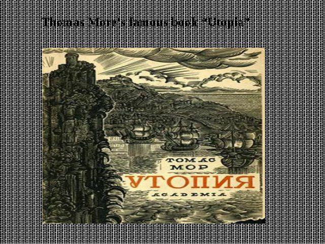 """Thomas More's famous book """"Utopia"""""""