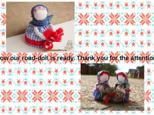 Now our road-doll is ready. Thank you for the attention!!