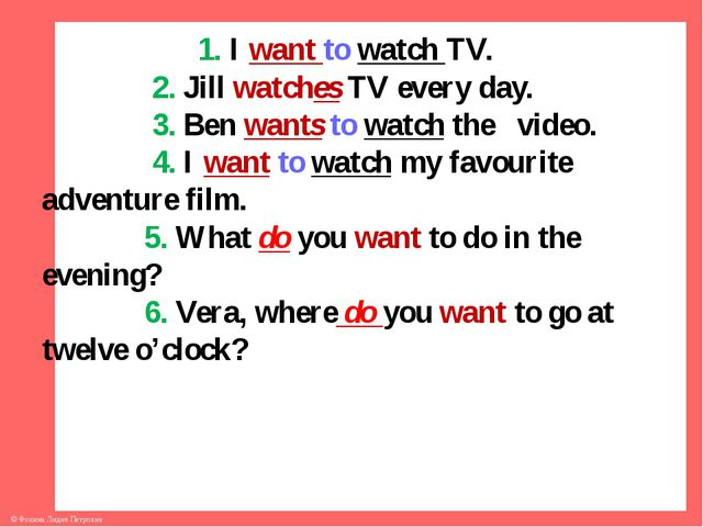 1. I want to watch TV. 2. Jill watches TV every day. 3. Ben wants to watch t...