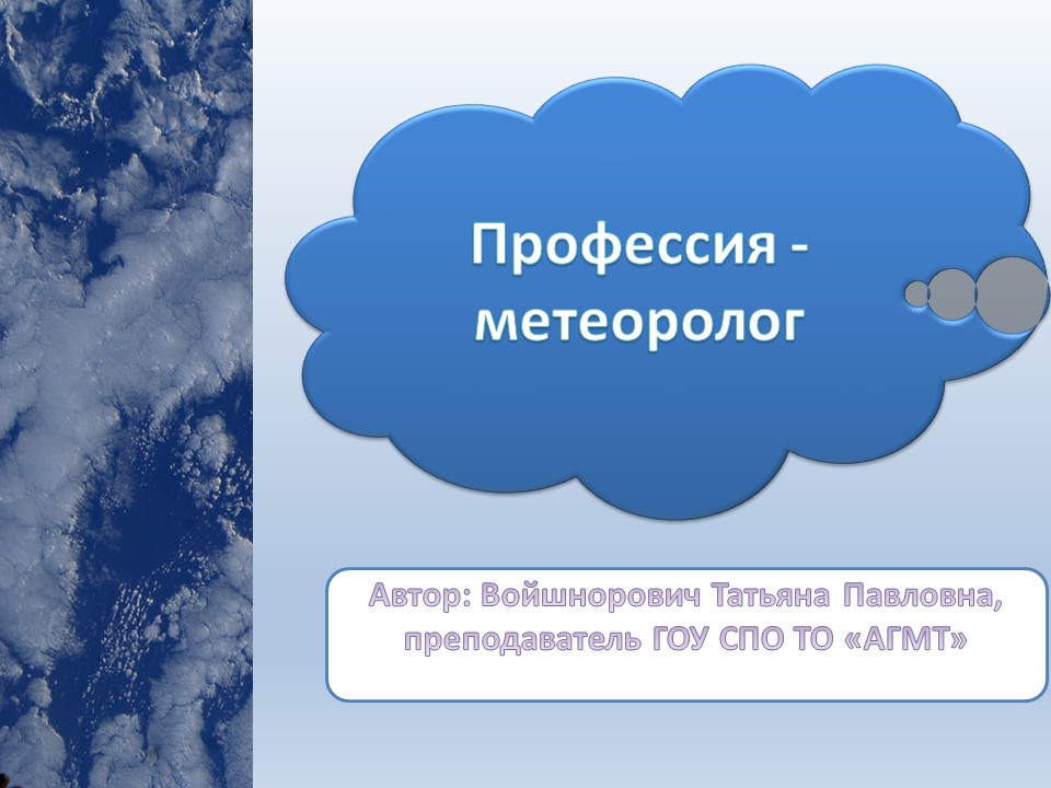 hello_html_m1771e2a.jpg