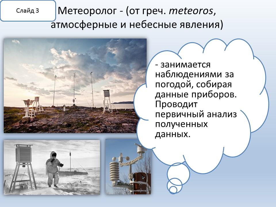 hello_html_m7a33f203.jpg