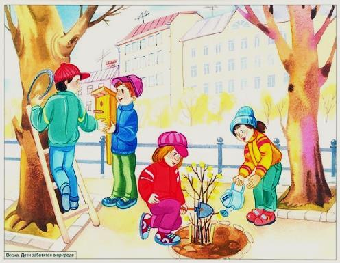 http://www.bambinos.ru/upload/iblock/4d4/4d4ca56b837eecacc5414139302a5556.jpg