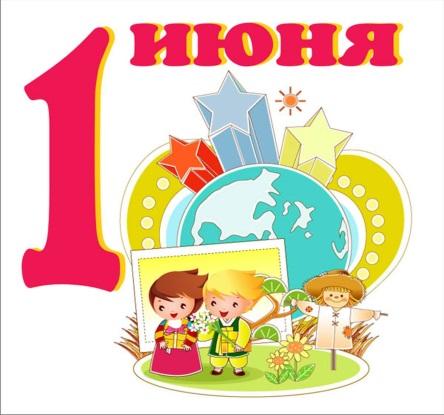 http://detdomusinsk.komi-nao.ru/sites/default/files/fotos/2013-07-01--01.jpg