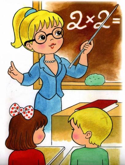 D:\Мои документы\Downloads\родители и дети картинки\учитель.jpg