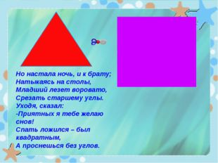 Картинки с сайтов: -http://images.google.ru/ ; -http://images.yandex.ru/; -h