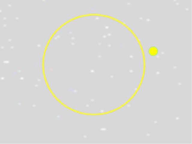 Начертите прямоугольник со сторонами 5 см и 3 см. Практическое задание 2. Пр...