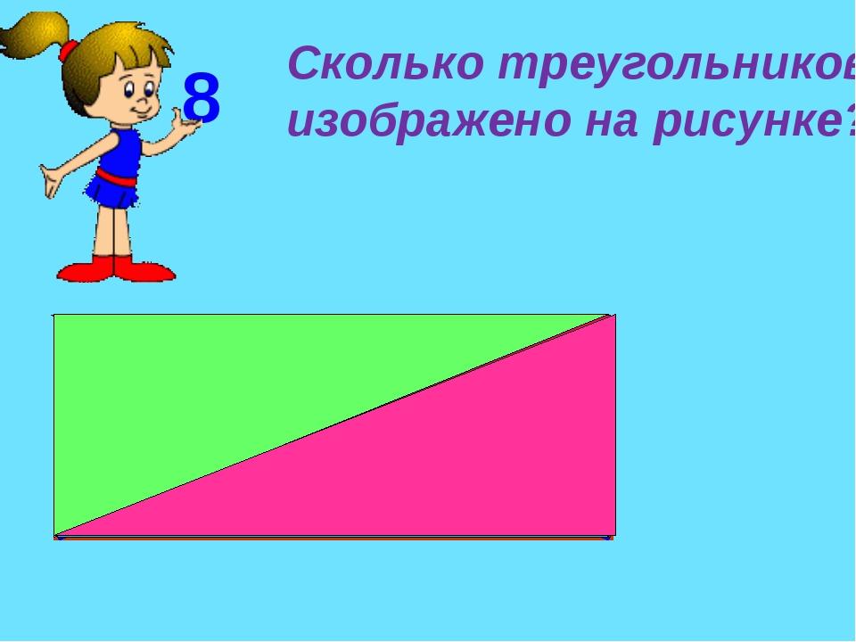 Что мы узнали? что означает слово «геометрия»? перечислите инструменты, котор...