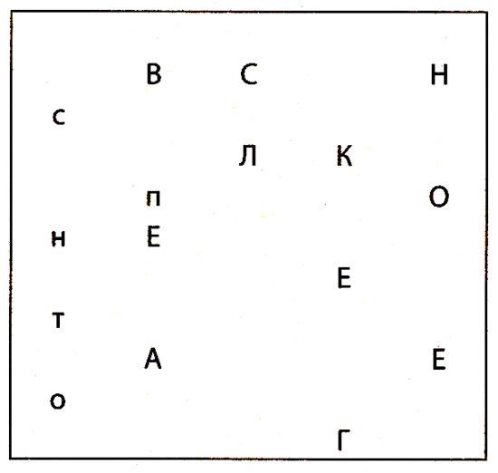 http://ped-kopilka.ru/images/32(44).jpg