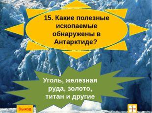 Шаблон игры из коллекции Г.О. Аствацатурова http://s61.radikal.ru/i171/1004/