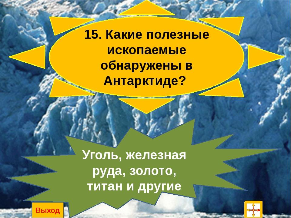 Шаблон игры из коллекции Г.О. Аствацатурова http://s61.radikal.ru/i171/1004/...