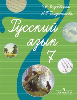 http://catalog.prosv.ru/images/medium/b7779ff2-5525-11db-9da7-00304874af64.jpg