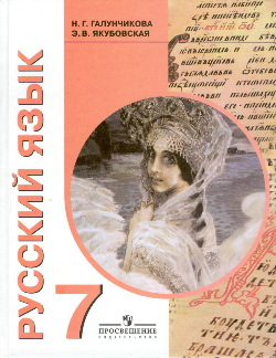 http://catalog.prosv.ru/images/medium/148527b1-ec01-476e-8e3e-6552ba0634d2.jpg