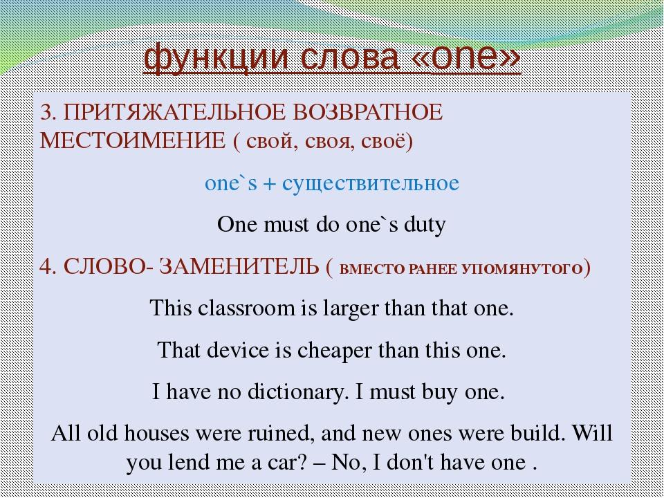 Согласование подлежащего и сказуемого в английском