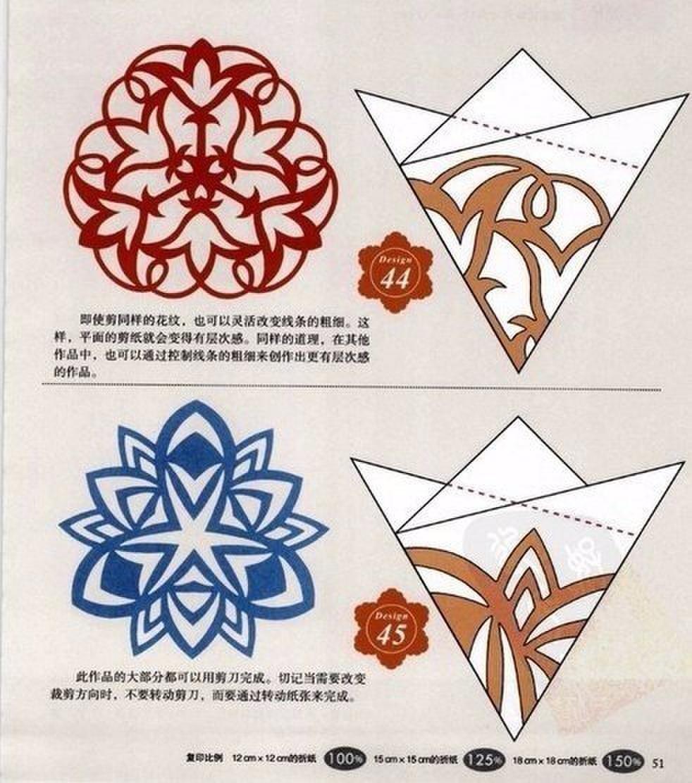Шаблоны ажурных снежинок для вырезания из бумаги