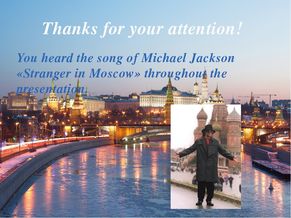 Thanks for your attention! You heard the song of Michael Jackson «Stranger in...