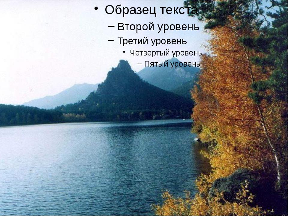 Алтайдың киелі бұғысы