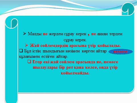 hello_html_m6808ff0c.png