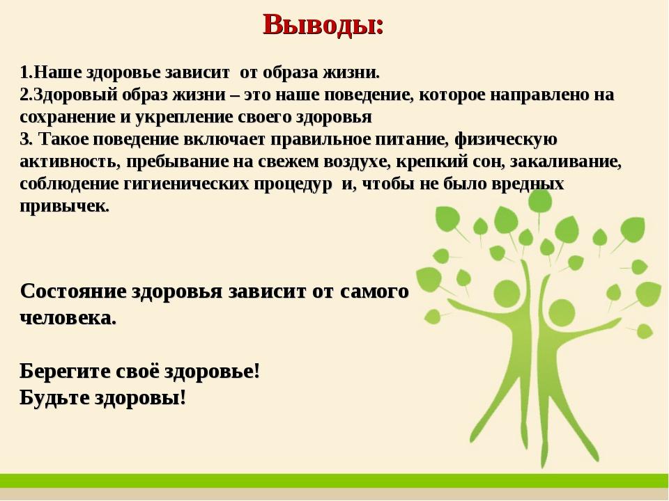 Руководители: За гу именныхз Елена Михайловна, Косарева Ирина Афанасьев на В...